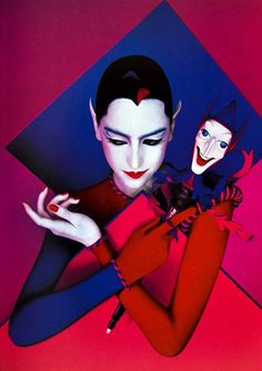 By Serge Lutens.