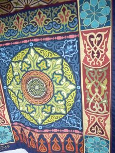 quilting pattern for dahlia | Sewing & Quilt Gallery: Tentmakers of Cairo Quilts