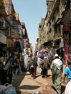 Cairo.    -sigh-  Two more weeks, my love, and I will return.  بعد أسبوعين، يا حبي، هأرجع