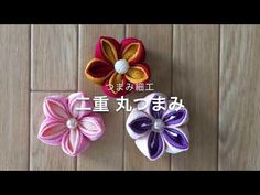 Y: Tsumami Kanzashiつまみ細工 -bunny and flowers hair stick in CHIRIMEN,kimono fabric-Tutorial Flowers In Hair, Purple Flowers, Flower Hair, Diy Flowers, Fabric Flower Brooch, Fabric Flowers, Diy And Crafts, Arts And Crafts, Satin Ribbon Flowers