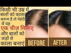 Hair Secrets, Hair Remedies For Growth, Grow Hair, Email Address, The Secret, Thankful, Health, Youtube, Health Care
