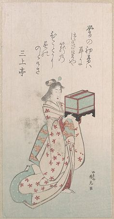 Ryūgetsusai Shinkō (Japanese, active 1810s). Spring Rain Collection (Harusame shū), vol. 2: Young Woman with a Birdcage, 1810s. The Metropolitan Museum of Art, New York.H. O. Havemeyer Collection, Bequest of Mrs. H. O. Havemeyer, 1929 (JP2156) | The poems, most commonly kyōka (witty thirty-one syllable verse), inscribed on surimono prints usually include felicitous imagery connected with spring.