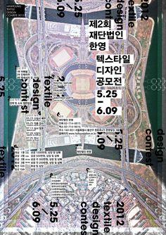 2th hanyoung textile design contest - joonghyun-cho