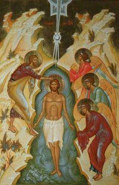 Religious Icons, Religious Art, Baptism Of Christ, Roman Church, Byzantine Art, Orthodox Christianity, John The Baptist, Orthodox Icons, Christ