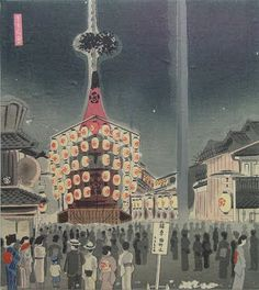 Gion Festival - The Lavenberg Collection of Japanese Prints