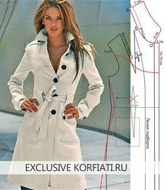 Пальто со шлицей выкройка