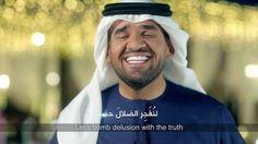 Hard-hitting viral Ramadan ad draws strong mixed emotions on social media Make Money #PS4Live