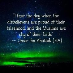 Islamic quote by Umar ibn khattab رضي الله عنه