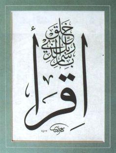 الخط العربي - islamic-art-and-quotes: Read (Surat Al-`Alaq; Arabic Calligraphy Art, Arabic Art, Name Wallpaper, Islamic Wall Art, Coran, Holy Quran, Ancient Art, Art And Architecture, Cool Words