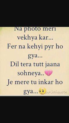 330 Best Punjabi Quote Images Hindi Quotes Quotes Best Quotes