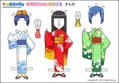 きもの * 1500 free paper dolls from artist Arielle Gabriel The International Paper Doll Society for Pinterest paper doll pals *
