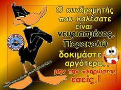O Greek Quotes, Sarcasm, Comic Books, Jokes, Humor, Funny, Husky Jokes, Humour, Memes
