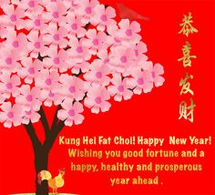 Spread the happiness of a new beginning this #chinesenewyear all around with this #ecard.