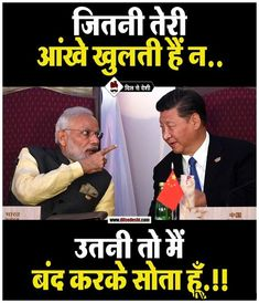 Narendra Modi Funny Photos - Funny Indian Political - Oh Yaaro Latest Funny Jokes, Very Funny Memes, Funny School Jokes, Some Funny Jokes, Stupid Funny Memes, Funny Dp, Fun Jokes, Funny Work, Funny Minion