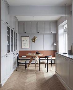 Home Decor Accessories .Home Decor Accessories Classic Kitchen, New Kitchen, Kitchen Dining, Curry Kitchen, Kitchen Floors, Shaker Kitchen, Dining Nook, Kitchen Modern, Bathroom Flooring