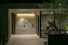 介護付有料老人ホーム あべやま : UMA / design farm Medical Center, Signage, Oversized Mirror, Architecture, Dental, Design, Home Decor, Arquitetura, Decoration Home
