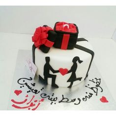 Engagement cake Engagement Cakes, Engagement Photos, Valentine Cake, Gift Cake, Occasion Cakes, Cupcake Cakes, Cupcakes, Time To Celebrate, Cake Decorating
