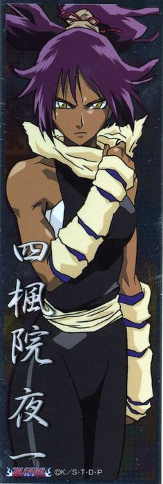 Yoruichi, bleach i much love her...I want to be a mix between her and Nel and Kenpachi