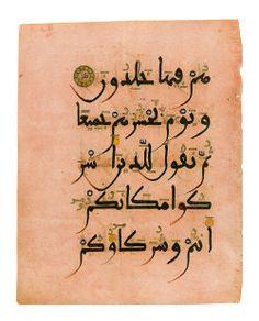Qur'an Folio In Maghribi Script | The Aga Khan Museum: Arts of the Book: Manuscripts, Folios, Bindings - Almohad, early 13th century CE