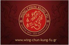 Αρχή νέας περιόδου 2019-2020 Wing Chun, Self Defense, Kung Fu, Martial, Chalkboard Quotes, Art Quotes, Wings, Movie Posters, Film Poster