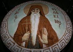 Κόλλυβα en l'honneur de St Evdokymos