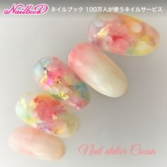 make up, spring and nail art image on We Heart It Fancy Nails, Pretty Nails, Sculpted Gel Nails, Gel Nagel Design, Kawaii Nails, Japanese Nail Art, Latest Nail Art, Nagel Gel, Fabulous Nails