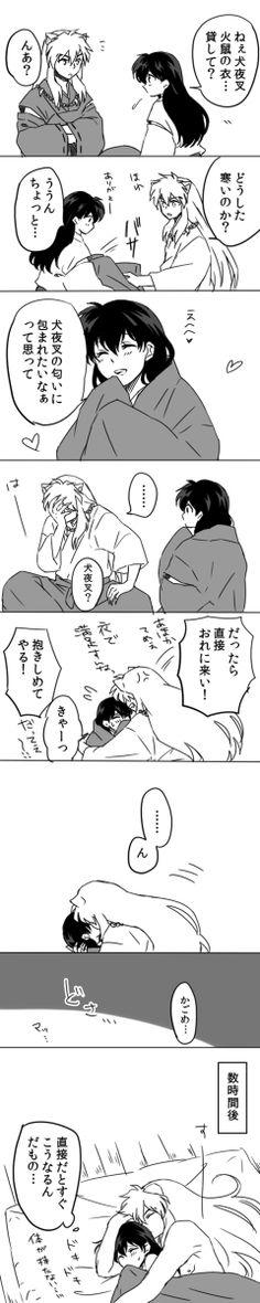 ツイッターまとめ18 [3]