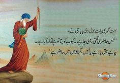 Khuda or mohabbat