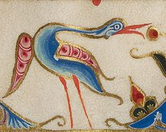 "Detail of a bird from an incipit page in a manuscript of the Bible illuminated by Malnazar and Aghap""ir, Isfahan, Iran, c. 1637-1638 (source..."