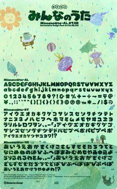 Men Design, Logo Design, Graphic Design, Typography Fonts, Lettering, Hiragana, Ui Elements, Manga Drawing, Graffiti