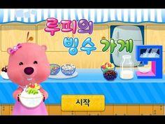 [HD] 루피의 빙수가게 with Pororo宝露露,Popolo, Пороро, ポロロ,เกาหลี