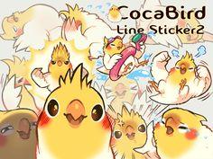 [LINEスタンプ]Coca Bird2 #birds #cockatiel #calopsita #passaros