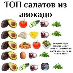 Healthy Recepies, Healthy Dessert Recipes, Vegan Recipes, Cooking Recipes, Veg Dishes, Food Dishes, Good Food, Yummy Food, Easy Meal Prep