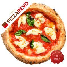 【冷凍ピザ】PIZZAREVO、ピザレボ、ナポリピザ、冷凍ピザ、冷凍、ピザ、ピッツァ。【冷凍ピザ】当店人気No.1!!マルゲリータイタリア産100%…