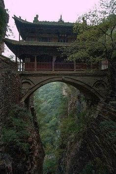 Hanging Palace Cangyan Shan China
