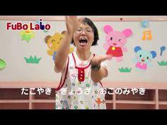 手遊び「おおさかのうまいもん」 FuBoLaboちがさき - YouTube
