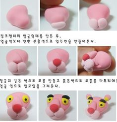 pink panther head - For all your cake decorating supplies, please visit craftcompany.co.uk