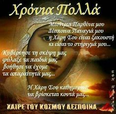 Always Love You, Prayers, Faith, Christian, Quotes, Decor, Quotations, Decoration, Prayer