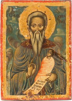 Orthodox Icons, Saints, Painting, Art, Art Background, Painting Art, Kunst, Paintings, Performing Arts