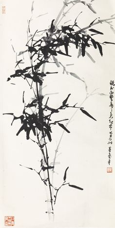 shouping, dong bamboo ||| trees & rocks ||| sotheby's n09675lot9gsd9en
