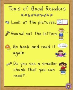 "FREE LANGUAGE ARTS LESSON - ""Tools of Good Readers (Reading Strategies)"" - Kindergarten - 1st Grade"