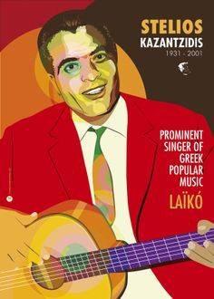 Stelios Kazantzidis, Greek Prominent Singer by Maria Papaefstathiou Old Posters, Illustrations And Posters, Vintage Posters, Henry Miller, Greek Music, Greek Life, Popular Music, Music Lessons, Beautiful Beaches