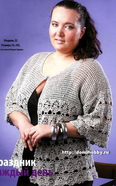 crochet jacket (pattern at source - the translation to English is not very good, but there is a chart as well)