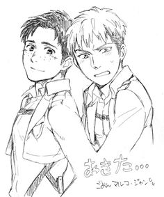 Jean and Marco snk