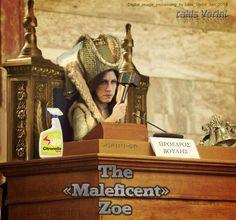 vorini-gr: Υπό τους ήχους του «Eye of the tiger» θα εισέρχεται στη Βουλή η Ζωή Κωνσταντοπούλου