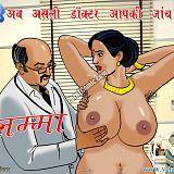 Velamma Latest Episode Hindi.jpg