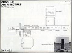 Takefumi Aida. GA Houses. 4 1978: 86