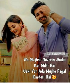 Sorryyyyyyyyyyyyyyyyyyyyyyyyyyyyyyyyyyyyyyyyyyyyyyyyyyyyyyyyyyyyyyyyyyyyyyyyyyyyyyyyyyyyy Muslim Love Quotes, True Love Quotes, Girly Quotes, Lovers Quotes, Life Quotes, Urdu Quotes, Pictures Of Love Couple, Innocent Love, Attitude Quotes For Boys
