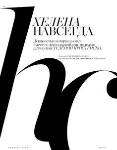 Helena Christensen by Luis Sanchis for Harper's Bazaar Russia May 2011 _