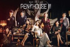 ★★ Drama Korea, Korean Drama, Pent House, Drama Movies, Season 3, Judo, Kdrama, War, Life